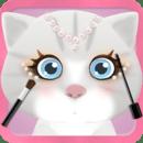 动物 化妆游戏