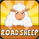 绵羊过马路