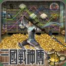 三国战神-魔幻神灯slot娱乐城online