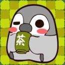 企鹅启蒙游戏