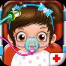 救护车手术