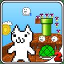 超级猫里奥2  Cat Mario 2 HD