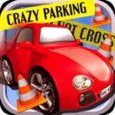 3D疯狂停车场