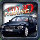 3D停车2014  parking 3D 2014