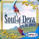 圣天之灵 汉化版 RPG Soul of Deva