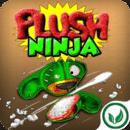 毛绒忍者 Plush Ninja