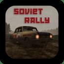 Soviet赛车
