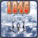 1945:钢铁英雄 1945: Iron Heroes