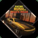 3D极速狂飙:死亡之路 Racing Rush 3D: Death Road