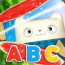 切割ABC