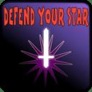 守护你的星星