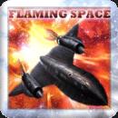 火红的空间 Flaming Space