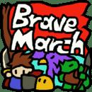 勇者远征  BraveMarch