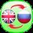 英语俄语单词匹配