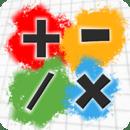 简单数学游戏 Easy Math Game. World Cup