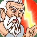 宙斯vs怪物:数学游戏 Zeus vs Monsters