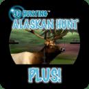 三维狩猎之阿拉斯加