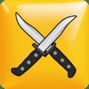 回転ナイフ
