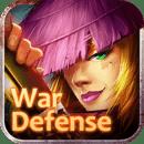 最后怒火:战争防御 试玩版