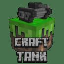 像素坦克修改版