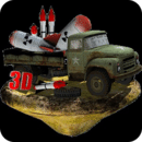 炮弹运输  Bomb Transport 3D
