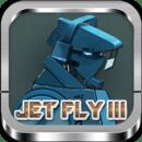 喷射机器人3  Jet Fly(III)