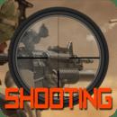 最好的射击游戏