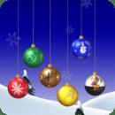 圣诞老人的圣诞球