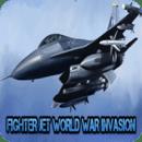 喷气式战斗机二战入侵