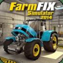 农场修复模拟2014  FarmFIX Simulator 2014