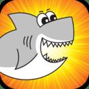 肥胖的鲨鱼 FattyShark