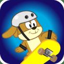 滑板小狗 SkateDog