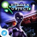 隐藏的物体:外星人