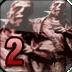 亡者猎人2