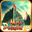 魔法防御大师  Magic Defender