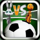 龟兔点球大战 Hare VS Turtle Soccer