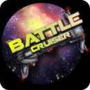战列巡洋舰 Battle Cruiser HDV1.3