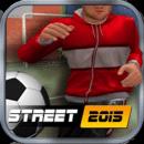 街头足球2016年