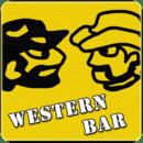 西部酒吧 Western Bar