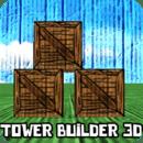 3D叠箱子 Tower Builder 3D
