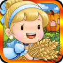 灰姑娘农场:童话故事
