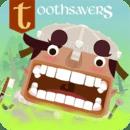 牙齿卫士:刷牙游戏 Toothsavers