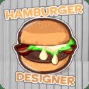 汉堡设计师