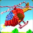 方块直升机:突击任务