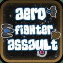 航空战斗机  Aero Fighter Assault