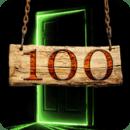 100次逃脱 100 Escapers