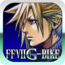 最终幻想7G-BIKE