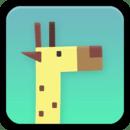 哦我的长颈鹿