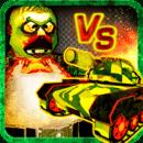 激突!僵尸vs战车 TanksZombies!