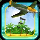海滩轰炸机